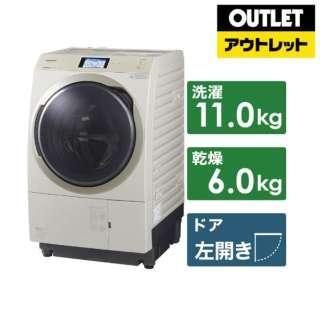 【アウトレット品】 ドラム式洗濯乾燥機 VXシリーズ ストーンベージュ NA-VX900BL-C [洗濯11.0kg /乾燥6.0kg /ヒートポンプ乾燥 /左開き] 【生産完了品】