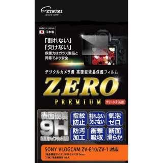 エツミ デジタルカメラ用液晶保護フィルムZERO PREMIUM SONY VLOGCAM ZV-E10/ZV-1対応 E-7593 エツミ E-7593