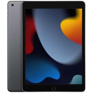 iPad(第9世代) A13 Bionic 10.2型 Wi-Fi ストレージ:64GB  MK2K3J/A スペースグレイ