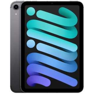 【SIMフリー】iPad mini(第6世代) A15 Bionic 8.3型 Wi-Fi + Cellularモデル ストレージ:64GB デュアルSIM(nano-SIMとeSIM) MK893J/A スペースグレイ