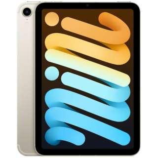 【SIMフリー】iPad mini(第6世代) A15 Bionic 8.3型 Wi-Fi + Cellularモデル ストレージ:256GB デュアルSIM(nano-SIMとeSIM) MK8H3J/A スターライト