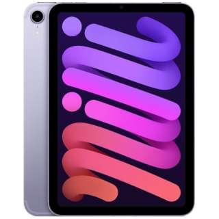 【SIMフリー】iPad mini(第6世代) A15 Bionic 8.3型 Wi-Fi + Cellularモデル ストレージ:256GB デュアルSIM(nano-SIMとeSIM) MK8K3J/A パープル