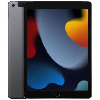 【SIMフリー】iPad(第9世代) A13 Bionic 10.2型 Wi-Fi + Cellularモデル ストレージ:64GB デュアルSIM(nano-SIMとeSIM) MK473J/A スペースグレイ