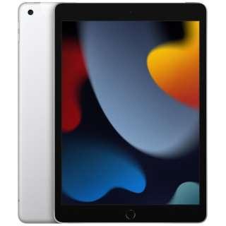 【SIMフリー】iPad(第9世代) A13 Bionic 10.2型 Wi-Fi + Cellularモデル ストレージ:64GB デュアルSIM(nano-SIMとeSIM) MK493J/A シルバー