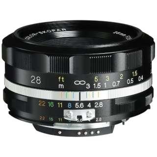 カメラレンズ COLOR-SKOPAR 28mm F2.8 Aspherical SL IIS ブラックリム [ニコンF /単焦点レンズ]