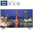 43V型4K対応テレビが39,800円