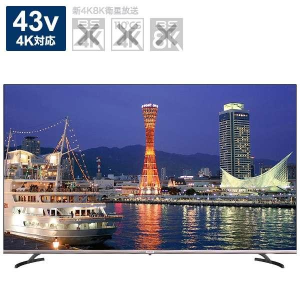 液晶テレビ TV-43UB40H [43V型 /4K対応]