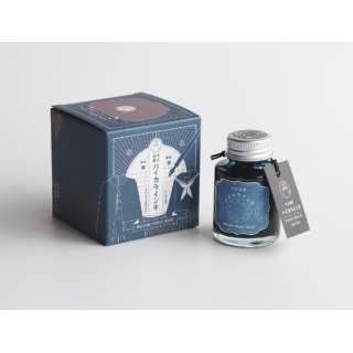 【万年筆用インク】ギター 大正浪漫 ハイカラインキ メランコリックブルー メランコリックブルー TRH-40ML-T61