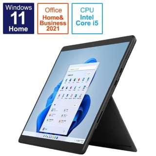 Surface Pro8[SSD 256GB/メモリ 8GB/Intel Core i5/グラファイト/2021年]8PQ-00026Windowsタブレット
