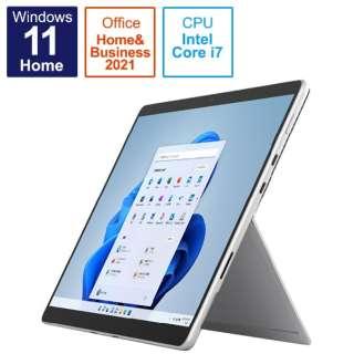 Surface Pro8[SSD 256GB/メモリ 16GB/Intel Core i7/プラチナ/2021年]8PV-00010Windowsタブレット