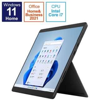 Surface Pro8[SSD 256GB/メモリ 16GB/Intel Core i7/グラファイト/2021年]8PV-00026Windowsタブレット