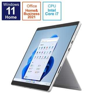 Surface Pro8[SSD 1TB/メモリ 16GB/Intel Core i7/プラチナ/2021年]EEB-00010Windowsタブレット
