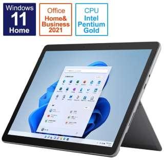 Surface Go3[eMMC 64GB/メモリ 4GB/Intel Pentium/プラチナ/2021年]8V6-00015Windowsタブレット