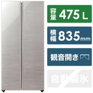冷蔵庫 ヘアラインシルバー AQR-SBS48K-S [2ドア /観音開きタイプ /475L] 《基本設置料金セット》