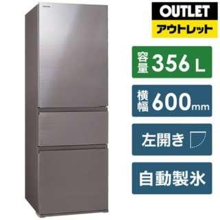 【アウトレット品】 冷蔵庫 VEGETA(ベジータ)SVシリーズ アッシュグレージュ GR-S36SVL-ZH [3ドア /左開きタイプ /356L] 【生産完了品】