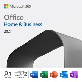 Office Home and Business 2021 日本語版 [Win・Mac用] 【ダウンロード版】