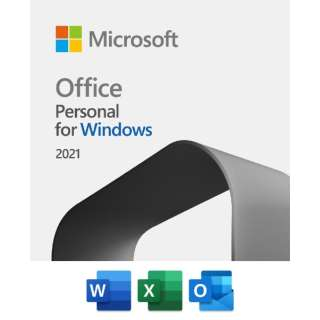 Office Personal 2021 日本語版 [Windows用] 【ダウンロード版】