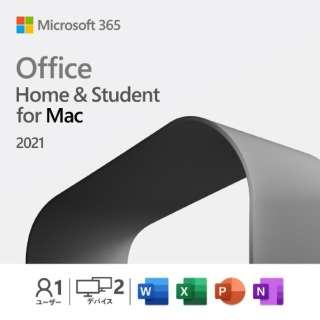 Office Home & Student 2021 for Mac 日本語版 [Mac用] 【ダウンロード版】