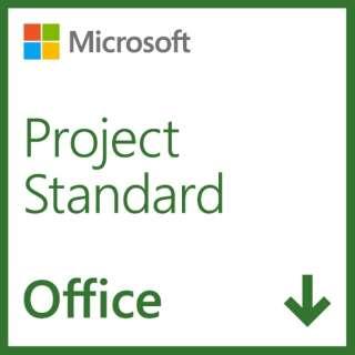 Project Standard 2021 日本語版 [Windows用] 【ダウンロード版】