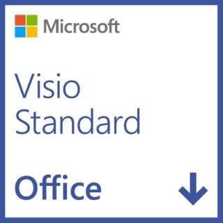 Visio Standard 2021 日本語版 [Windows用] 【ダウンロード版】