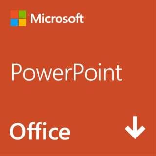 PowerPoint 2021 日本語版 [Win・Mac用] 【ダウンロード版】