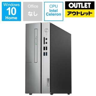 【アウトレット品】 90LX004LJP デスクトップパソコン IdeaCentre 510S [モニター無し /intel Celeron /メモリ:4GB /HDD:1TB /2019年12月モデル] 【生産完了品】