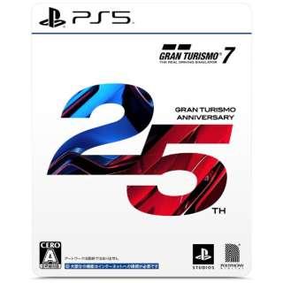 【特典付き】 グランツーリスモ7 25周年アニバーサリーエディション 【PS5】