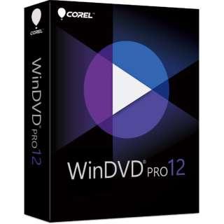 WinDVD Pro 12 特別版