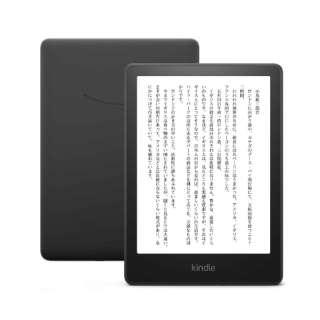 B08N41Y4Q2 Kindle Paperwhite Kindle Paperwhite ブラック [6.8インチ /防水]