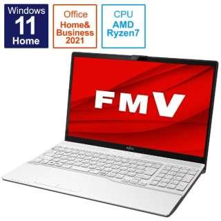 ノートパソコン LIFEBOOK AH50/F3 プレミアムホワイト FMVA50F3W [15.6型 /AMD Ryzen 7 /メモリ:8GB /SSD:256GB /2021年10月モデル]