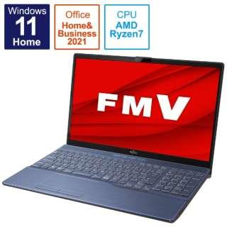 ノートパソコン LIFEBOOK AH50/F3 メタリックブルー FMVA50F3L [15.6型 /AMD Ryzen 7 /メモリ:8GB /SSD:256GB /2021年10月モデル]