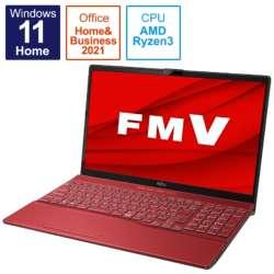 ノートパソコン LIFEBOOK AH43/F3 ガーネットレッド FMVA43F3R [15.6型 /AMD Ryzen 3 /メモリ:8GB /SSD:256GB /2021年10月モデル]
