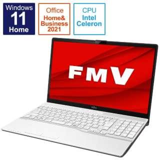 ノートパソコン LIFEBOOK AH42/F3 プレミアムホワイト FMVA42F3W [15.6型 /intel Celeron /メモリ:4GB /SSD:256GB /2021年10月モデル]