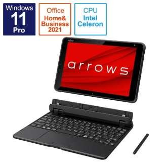 ノートパソコン arrows Tab EH ブラック FAREHT2 [10.1型 /intel Celeron /メモリ:4GB /eMMC:128GB /2021年10月モデル]