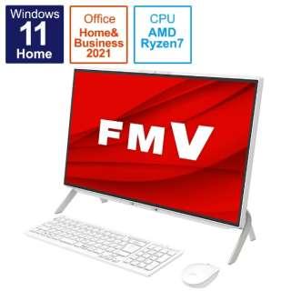 デスクトップパソコン ESPRIMO FH70/F3 ホワイト FMVF70F3W [23.8型 /AMD Ryzen7 /メモリ:8GB /SSD:512GB /2021年11月モデル]