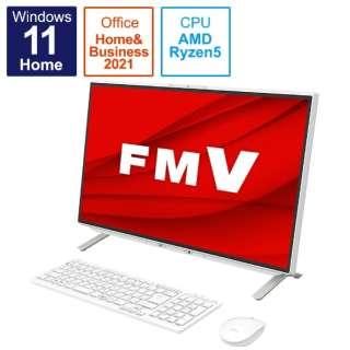 デスクトップパソコン ESPRIMO FH60/F3 ホワイト FMVF60F3W [23.8型 /AMD Ryzen5 /メモリ:8GB /SSD:512GB /2021年10月モデル]