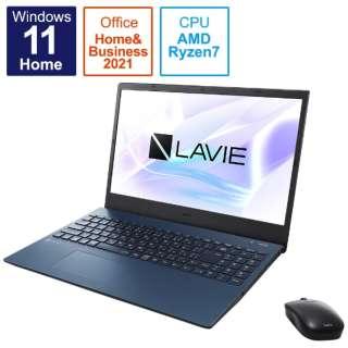 ノートパソコン LAVIE N15 ネイビーブルー PC-N1565CAL [15.6型 /AMD Ryzen 7 /メモリ:8GB /SSD:512GB /2021年秋冬モデル]