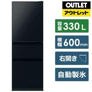 【アウトレット品】 冷蔵庫 CGシリーズ クリスタルブラック MR-CG33F-B [3ドア /右開きタイプ /330L] 【生産完了品】