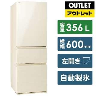 【アウトレット品】 冷蔵庫 VEGETA(ベジータ)SVシリーズ ラピスアイボリー GR-S36SVL-ZC [3ドア /左開きタイプ /356L] 【生産完了品】
