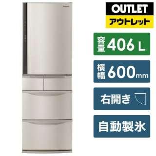 【アウトレット品】 冷蔵庫 Vタイプ シャンパン NR-E416V-N [5ドア /右開きタイプ /406L] 【生産完了品】