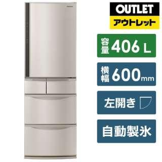 【アウトレット品】 冷蔵庫 Vタイプ シャンパン NR-E416VL-N [5ドア /左開きタイプ /406L] 【生産完了品】