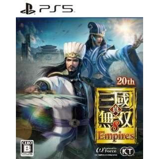 【早期購入特典付き】 真・三國無双8 Empires 【PS5】