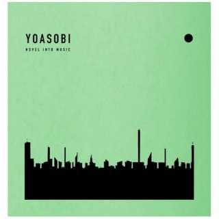 【特典付き】 YOASOBI/ THE BOOK 2 完全生産限定盤 【CD】