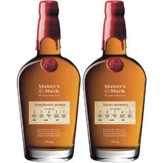 [数量限定] メーカーズマーク プライベート・セレクション 飲み比べセット 750ml 2本【ウイスキー】