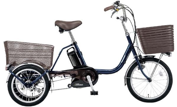 電動アシスト三輪自転車 ビビライフ ViViライフ USブルー BE-ELR834 [18(前輪)/16(後輪)インチ /3段変速]