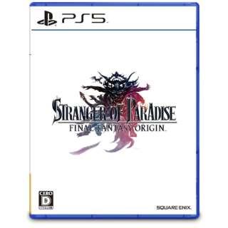 STRANGER OF PARADISE FINAL FANTASY ORIGIN(ストレンジャー オブ パラダイス ファイナルファンタジー オリジン) 【PS5】