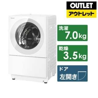 【アウトレット品】 ドラム式洗濯乾燥機 Cuble(キューブル) マットホワイト NA-VG750L-W [洗濯7.0kg /乾燥3.5kg /ヒーター乾燥(排気タイプ) /左開き] 【生産完了品】