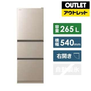 【アウトレット品】 R-27KV-N 冷蔵庫 シャンパン [3ドア /右開きタイプ /265L] 【生産完了品】