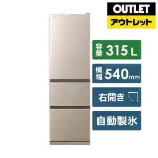 【アウトレット品】 R-V32KV-N 冷蔵庫 Vタイプ シャンパン [3ドア /右開きタイプ /315L] 【生産完了品】