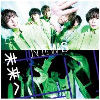 NEWS/ 未来へ/ReBorn 通常盤 【CD】